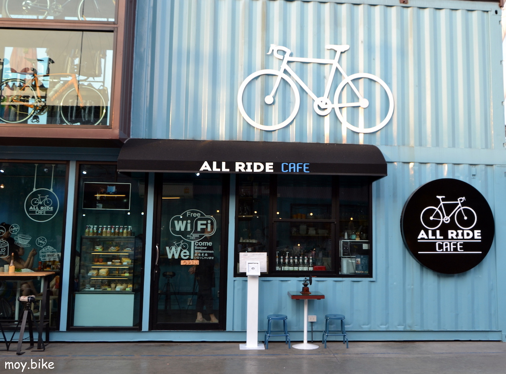 All ride cafe Bangkok