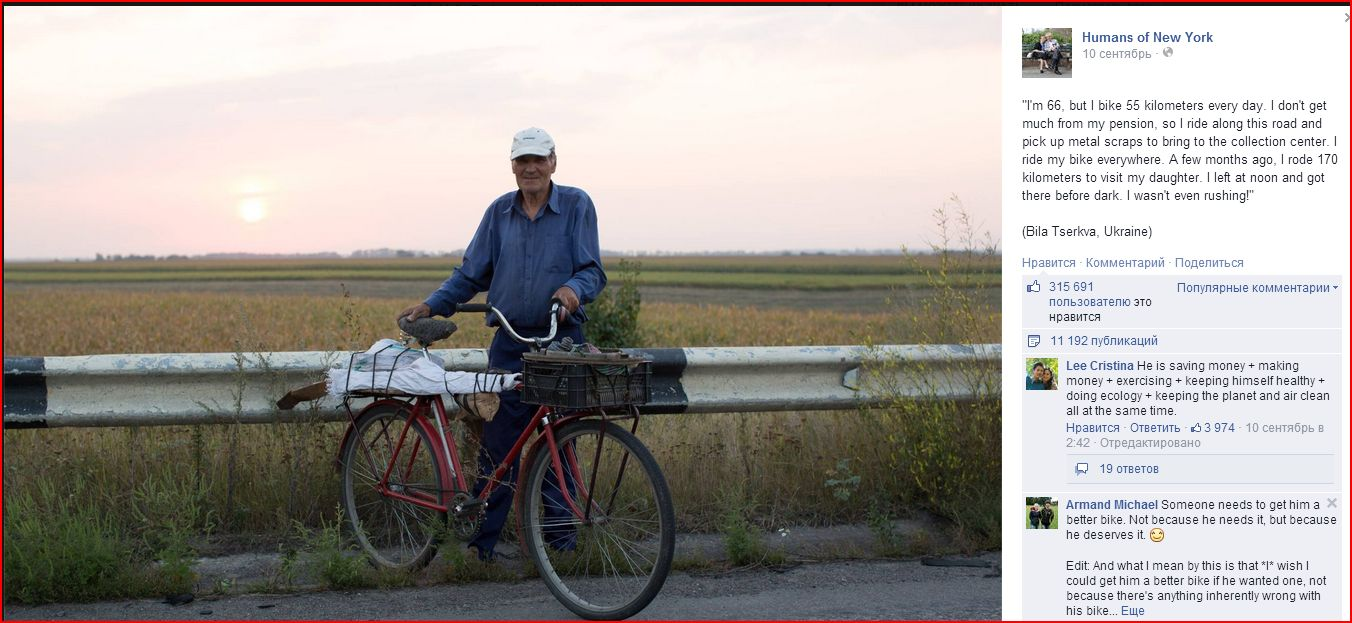 """I'm 66, but I bike 55 kilometers every day. I don't get much from my pension, so I ride along this road and pick up metal scraps to bring to the collection center. I ride my bike everywhere. A few months ago, I rode 170 kilometers to visit my daughter. I left at noon and got there before dark. I wasn't even rushing!"" (Bila Tserkva, Ukraine)"